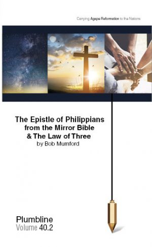 PL402 Front cover The Epistle of Philippians & The Law of Three